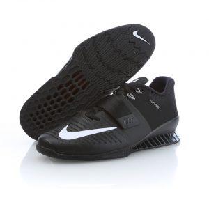 Nike Romaleus 3